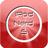 iPodNerd5 - 2.0