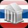 Thai Bank - 1.2