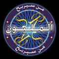 Arab Millionaire