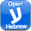 Hebrew and Greek Keyboards for iPad